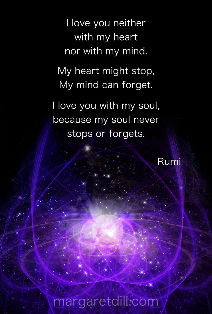 I Love You Rumi Quote Margaret Dill Design